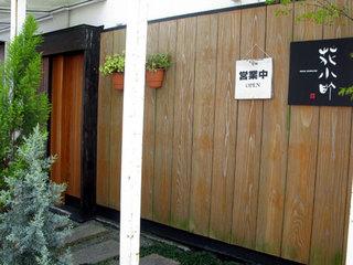 090402-hanakomachi01