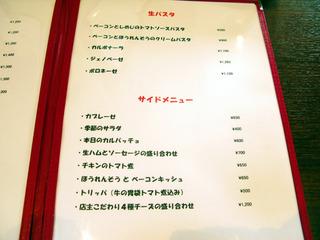 120623-wadachi05