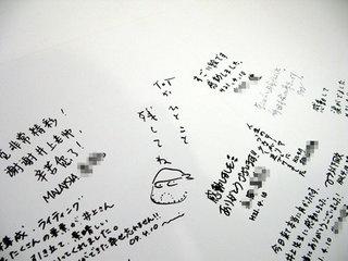 090411-inouetakehiko02