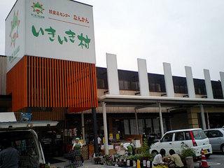 080614-ikiikimura01.jpg