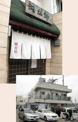 090520-yobuko01