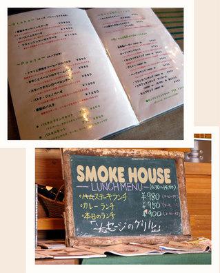 090408-ibusuke02