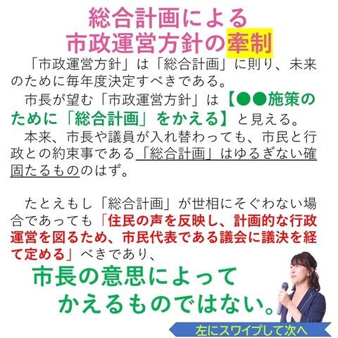 スライド5 (1)