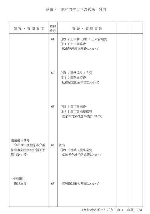 657B4958-B54B-485E-8CD1-F65F1A380F04