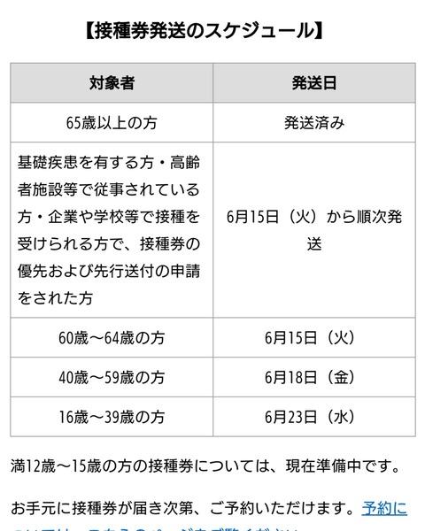 IMG_20210616_164943_455