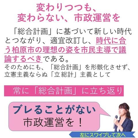 スライド6 (2)