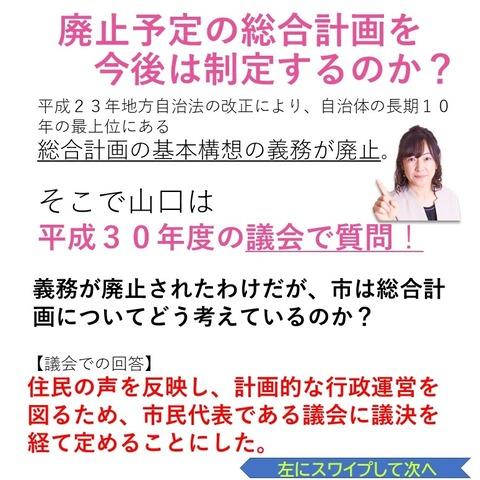 スライド2 (2)