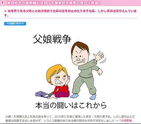 yukaimage20180410