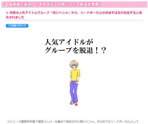 yukaimage20180416