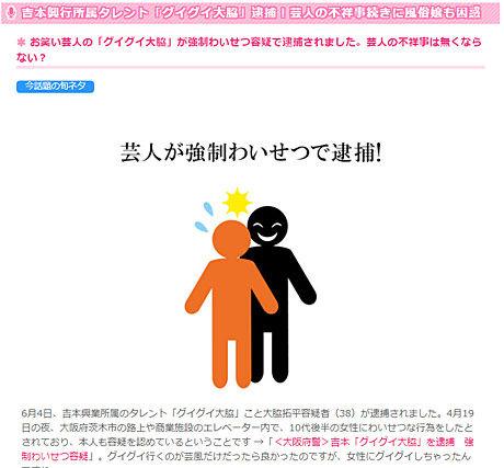 yukaimage20180607