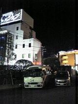 f339da95.jpg