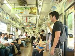 Tokyo 08 (69)