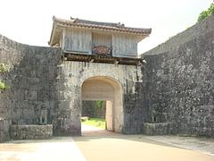 Okinawa 08 (78)