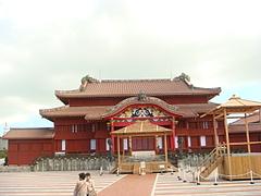 Okinawa 08 (83)