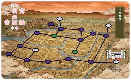 江戸城下マップ