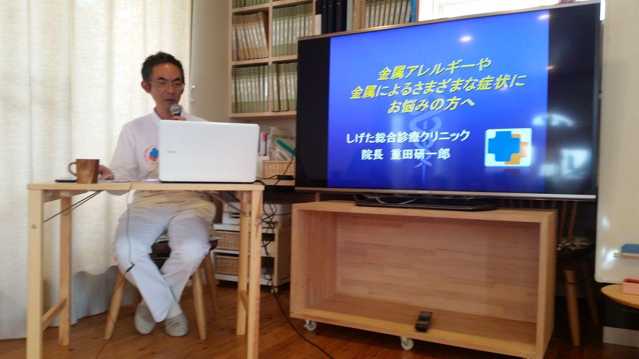 http://livedoor.blogimg.jp/yuki0122shunsei0513/imgs/b/e/be30fc1f.jpg