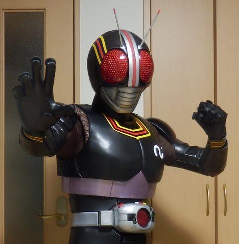 blackコス229