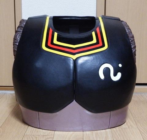 blackコス225
