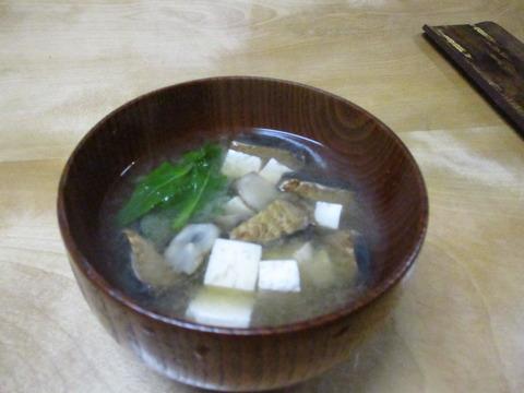 サケツバタケ汁