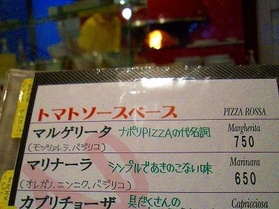 オススメ・おでかけ・レストラン