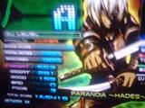 DP_PARANOiA 〜HADES〜