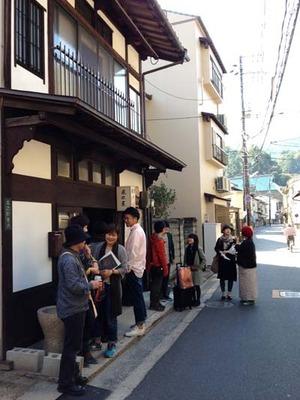 宮島ブックトレイル2012 天気晴れ