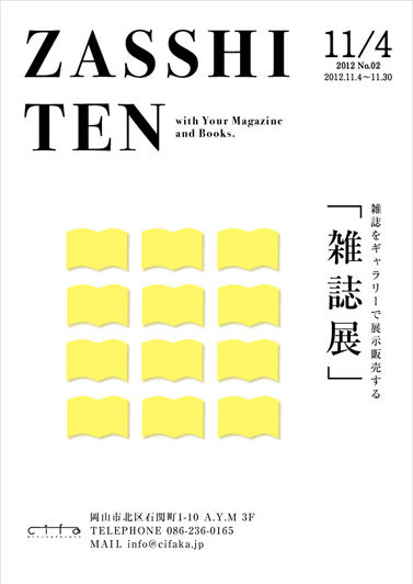 ZASSHI TEN