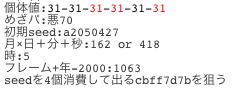 140216-0020