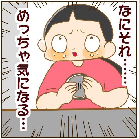 98F3B9F1-77FD-4191-B91B-6A40A1FE2CFE