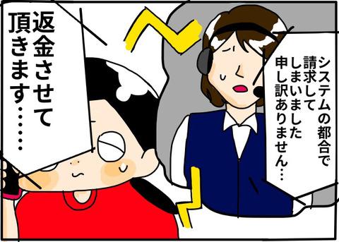 [画像:019f0cf7-s.jpg]