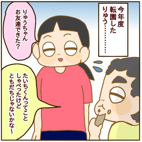 F5F63D9D-2625-46D2-8845-F7F0B2DD3B59