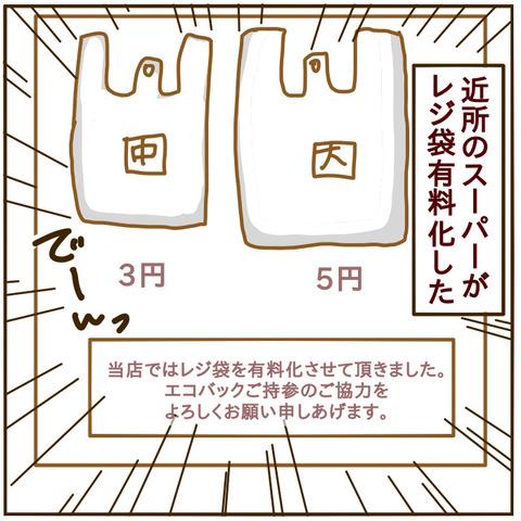 64E0CB1F-6CBB-4A3F-93F0-97B35A6D7B66
