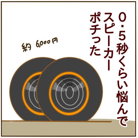 E289169D-20C4-4B1A-B0F4-5A05D227D986