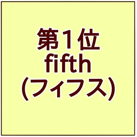 4CFFCBA3-825B-4AA7-8A02-8F37C8CF17CD