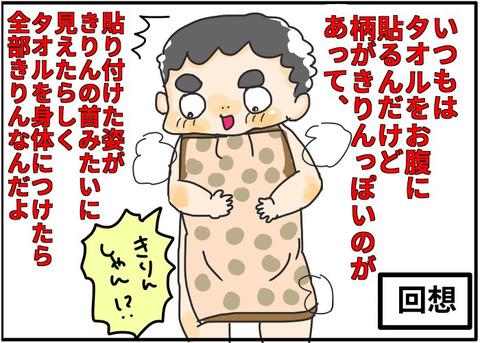 [画像:04fd81c5-s.jpg]