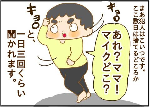 [画像:0543da36-s.jpg]