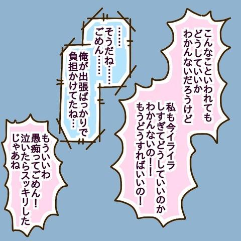 60603C4D-8480-4D01-B682-27A09FA7E6B1