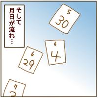 53C71179-5AC6-4E2F-AAE0-270D3A8D1B0C