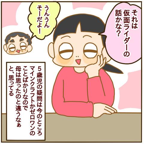 3EB58FEE-9FD9-4F21-83E1-378584D1E701