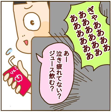 19BEA951-4A0D-4E41-B979-1DFD016D19EE