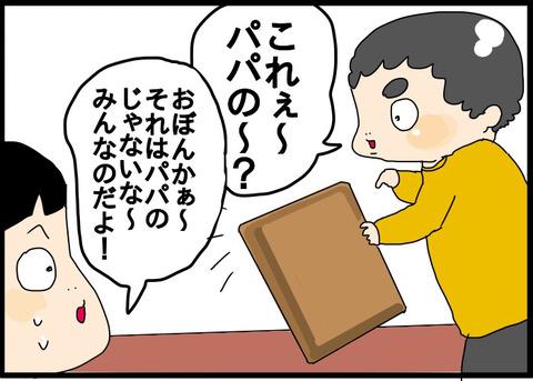 2017-04-11-20-53-46