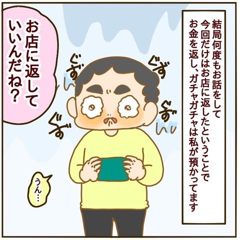 7974A87A-168B-4CE4-8BFA-AA0466EC49AF