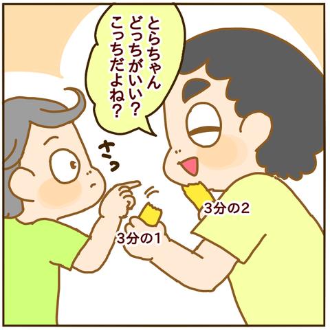 793D7B9F-62B4-4793-AE9B-2FD763A8753F