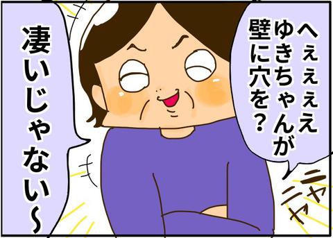 [画像:13b181ff-s.jpg]
