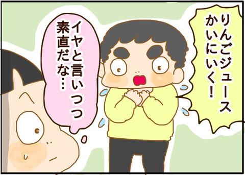 [画像:153c4386-s.jpg]