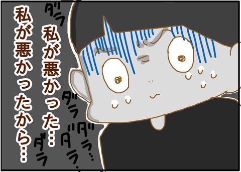 [画像:17037a9b-s.jpg]