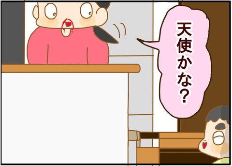 2018-01-09-00-10-44