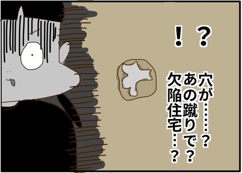 [画像:1909df0a-s.jpg]