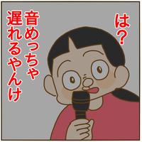 6CB7D453-57B4-4512-995B-ACCBEE7DD0D4