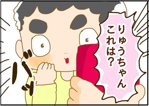 [画像:1e51f482-s.jpg]